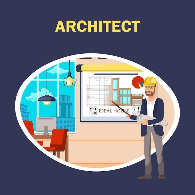 Modello di banner piatto vettoriale architetto. Vettore Premium