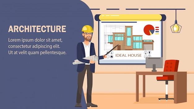 Modello di banner di architettura design sito web vettoriale Vettore Premium