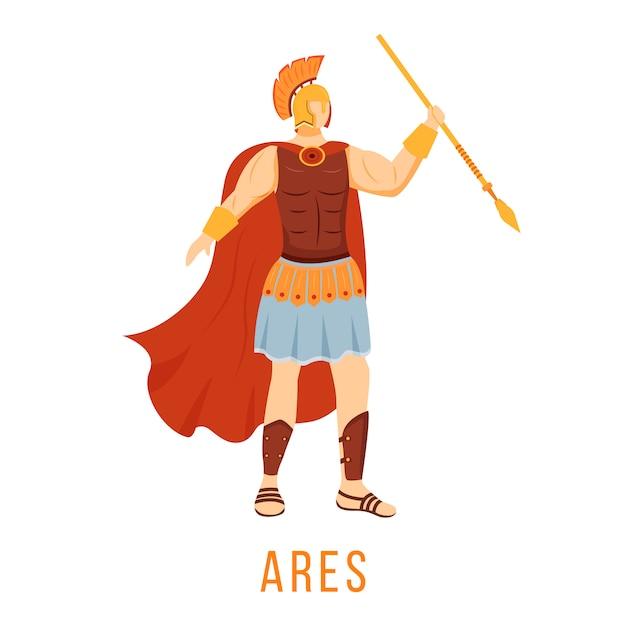 Illustrazione di ares dio della guerra. divinità greca antica. divina figura mitologica. personaggio dei cartoni animati su sfondo bianco Vettore Premium