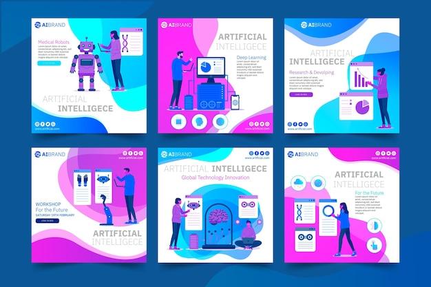 Modello di post sui social media di intelligenza artificiale Vettore Premium