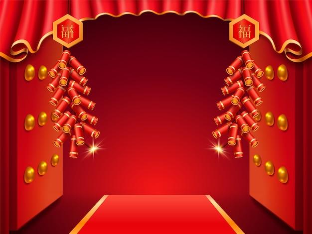 Porta del tempio asiatico decorato con tende e fuochi d'artificio ardenti o petardi in fiamme, saluto. Vettore Premium