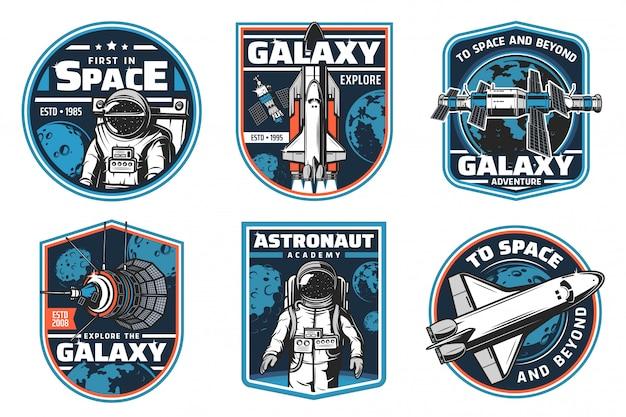 L'accademia degli astronauti, la galassia esplora le icone Vettore Premium