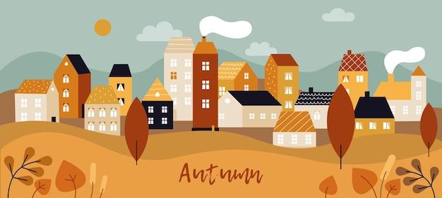 Paesaggio autunnale della città. panorama di stagione autunnale con case semplici e carine, alberi e piante con foglie gialle. sfondo vettoriale città minima. pianta dell'illustrazione, stagione autunnale di scena, albero di caduta all'aperto Vettore Premium