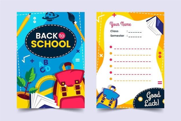 Torna al modello di carta di scuola Vettore Premium