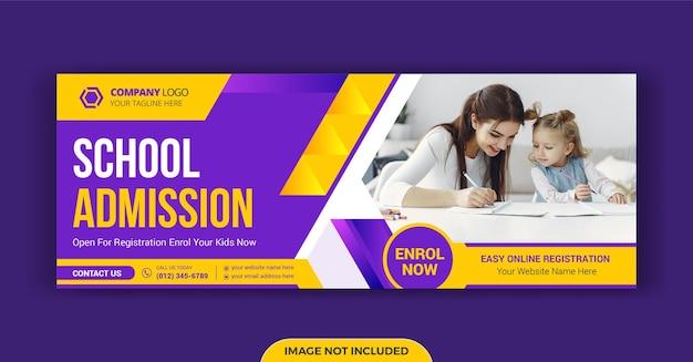Torna a scuola banner web social media e modello di progettazione foto copertina facebook Vettore Premium
