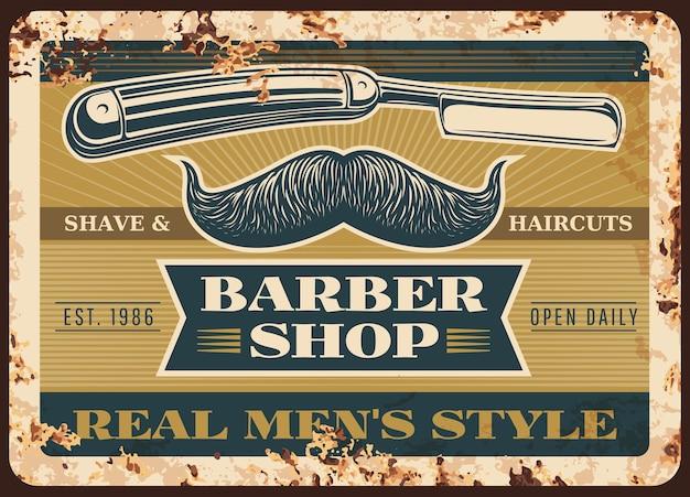 Piastra di metallo arrugginito del negozio di barbiere. Vettore Premium