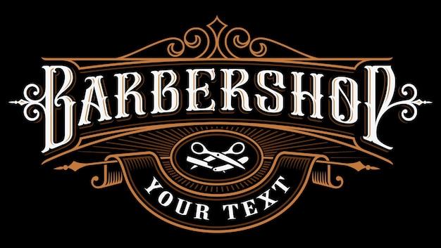 Logo da barbiere. illustrazione di lettere d'epoca su sfondo scuro. tutti gli oggetti, il testo sono sui gruppi separati. Vettore Premium
