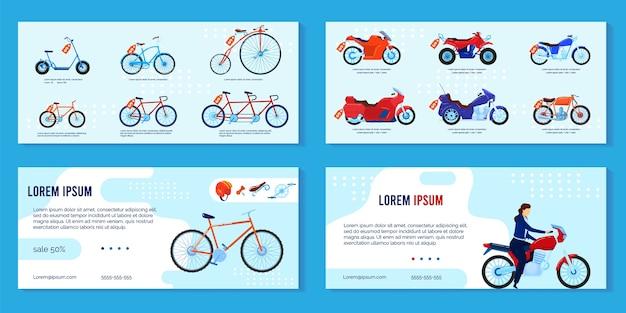 Negozi di biciclette, set di illustrazioni vettoriali per negozi di biciclette, attrezzature sportive piatte per la raccolta di banner di ciclisti, cicli moderni e retrò Vettore Premium