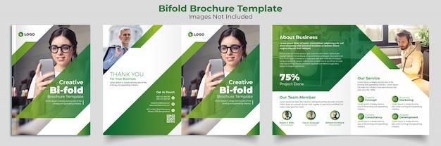 Modello brochure - bifold Vettore Premium