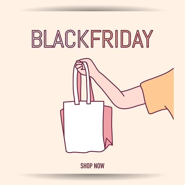 Negozio di sconti super vendita banner venerdì nero a casa ora Vettore Premium