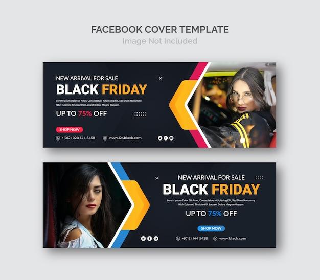 Modello di copertina di facebook banner di vendita promozionale di black friday business. Vettore Premium