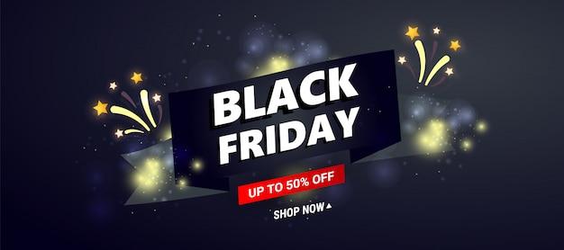 Modello di bandiera di vendita venerdì nero. scuro con nastro nero e testo in vendita, fuochi d'artificio, decorazioni a stelle per offerte di sconti stagionali. Vettore Premium