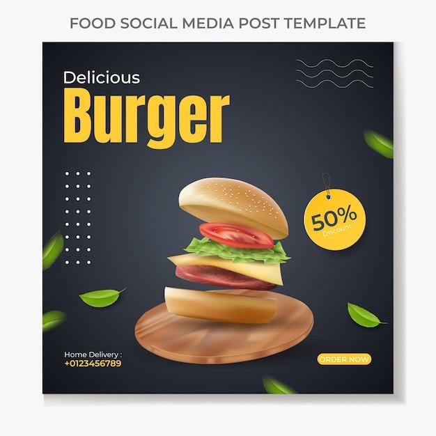 Modello di post sui social media di hamburger o fast food con hamburger realistico sul tagliere di legno Vettore Premium