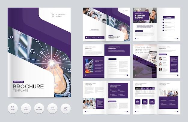 Modello di progettazione brochure aziendale Vettore Premium