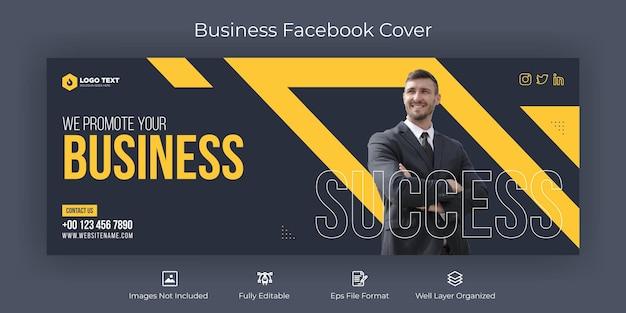 Promozione aziendale e modello di banner di copertina dei social media aziendali Vettore Premium