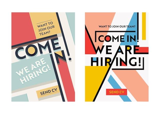 Business recruiting banner design set, assunzione di poster di reclutamento, stiamo assumendo tipografia su sfondo geometrico di forme colorate retrò e moderne. volantino, modello di copertina dell'opuscolo. illustrazione vettoriale Vettore Premium