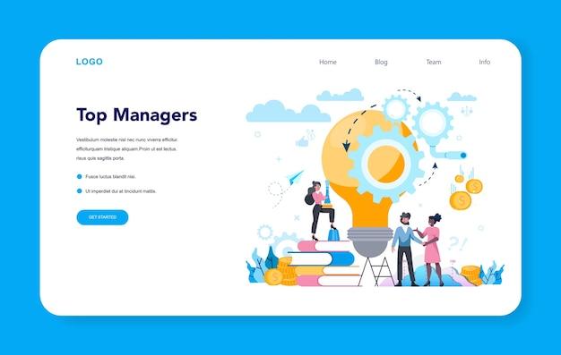 Banner web o pagina di destinazione del top management aziendale Vettore Premium