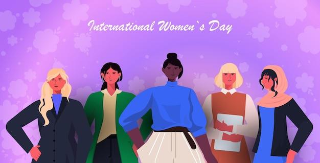 Gruppo di donne di affari che celebra banner festa della donna 8 marzo Vettore Premium