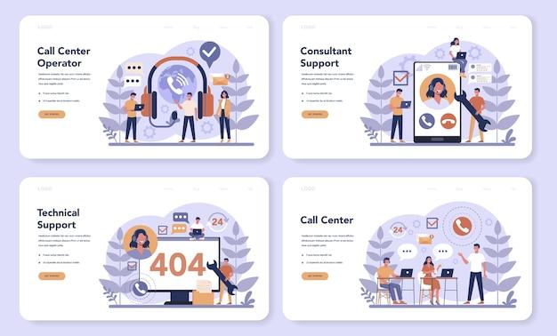 Call center o banner web di supporto tecnico o set di pagine di destinazione. idea del servizio clienti. supportare i clienti e aiutarli con il problema. fornire ai clienti informazioni preziose. Vettore Premium