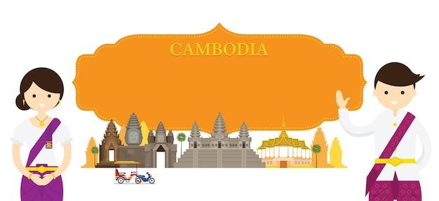 Punti di riferimento della cambogia e abbigliamento tradizionale Vettore Premium