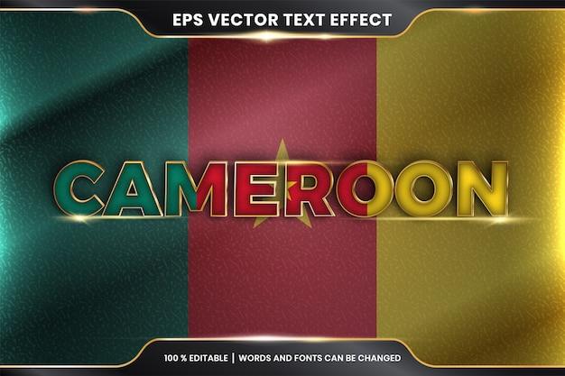 Camerun con la sua bandiera nazionale del paese, stile effetto testo modificabile con concetto di colore oro Vettore Premium