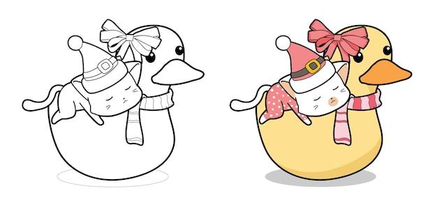 Personaggio di gatto e cartone animato ducky da colorare pagina Vettore Premium