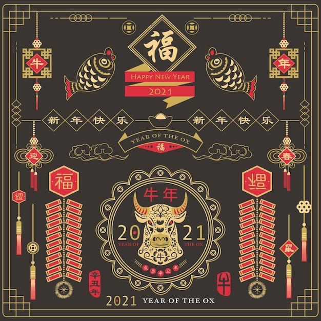 Lavagna anno nuovo cinese anno del bue Vettore Premium