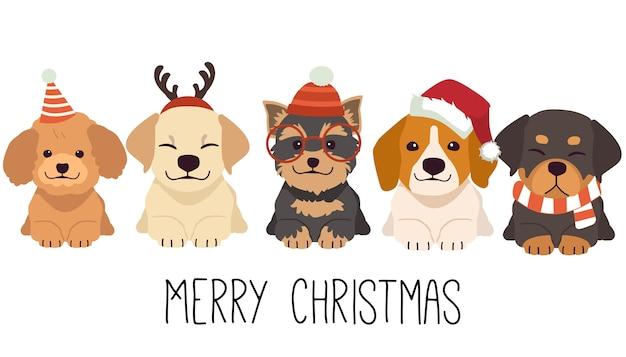 Il personaggio del simpatico cane indossa un costume natalizio in stile piatto. Vettore Premium
