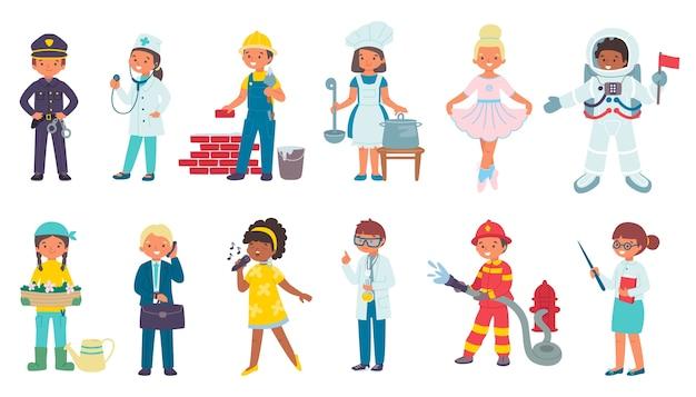 Bambini in costumi di diverse professioni Vettore Premium