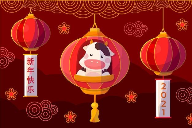 Sfondo del capodanno cinese 2021 Vettore Premium