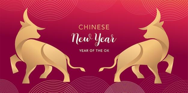 Capodanno cinese 2021 anno del bue, simbolo dello zodiaco cinese della mucca rossa. Vettore Premium