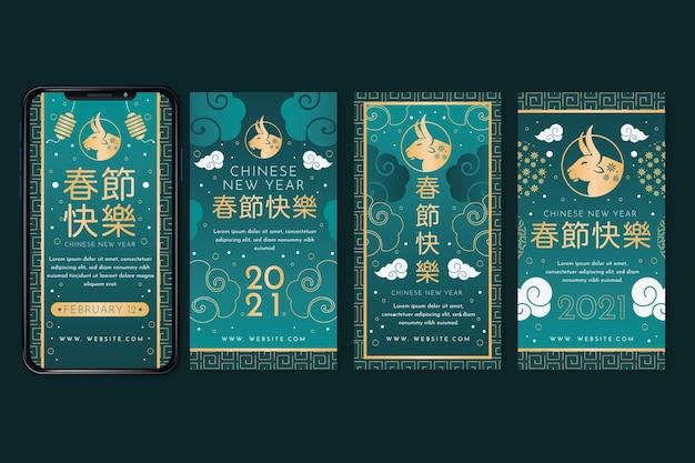 Raccolta di storie di instagram di capodanno cinese Vettore Premium