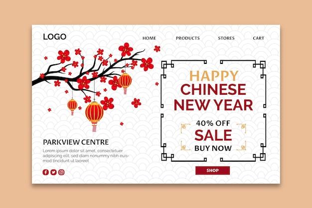 Pagina di destinazione del capodanno cinese Vettore Premium