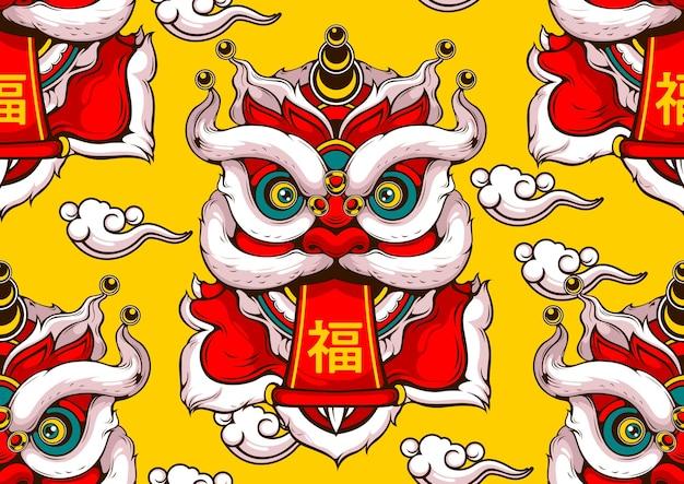 Modello senza cuciture del nuovo anno cinese, testa di danza del leone Vettore Premium