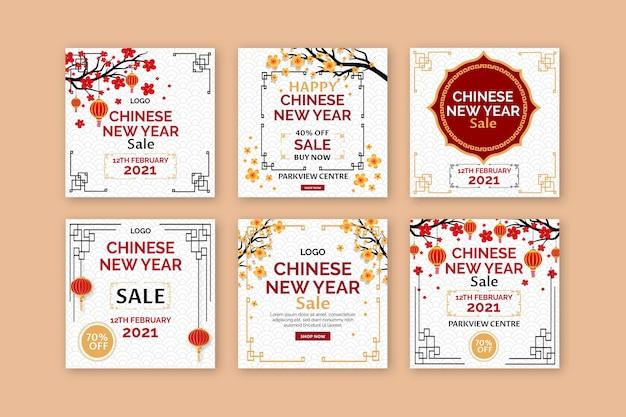 Post sui social media del capodanno cinese Vettore Premium