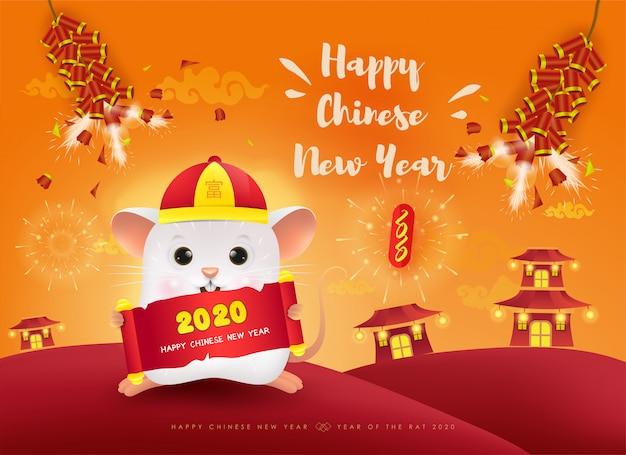Capodanno cinese l'anno del ratto Vettore Premium