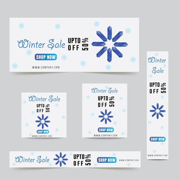 Commercio di annunci di vendita di natale inverno banner sito di commercio elettronico Vettore Premium