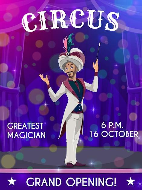 Aletta di filatoio del circo con spettacolo del mago di vettore dell'esecutore Vettore Premium