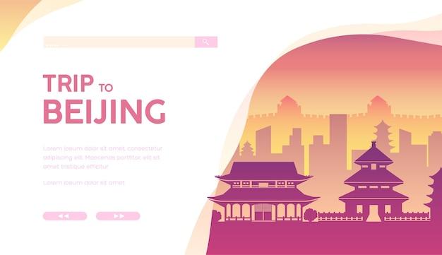 Paesaggio urbano di pechino con attrazioni turistiche, monumenti famosi, grande muraglia, templi, pagode. Vettore Premium