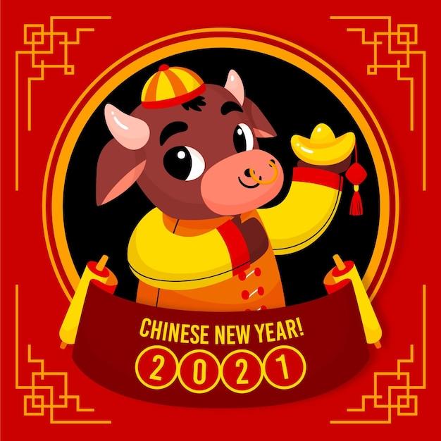 Colorato capodanno cinese 2021 Vettore Premium