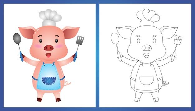 Libro da colorare con un simpatico maialino chef Vettore Premium