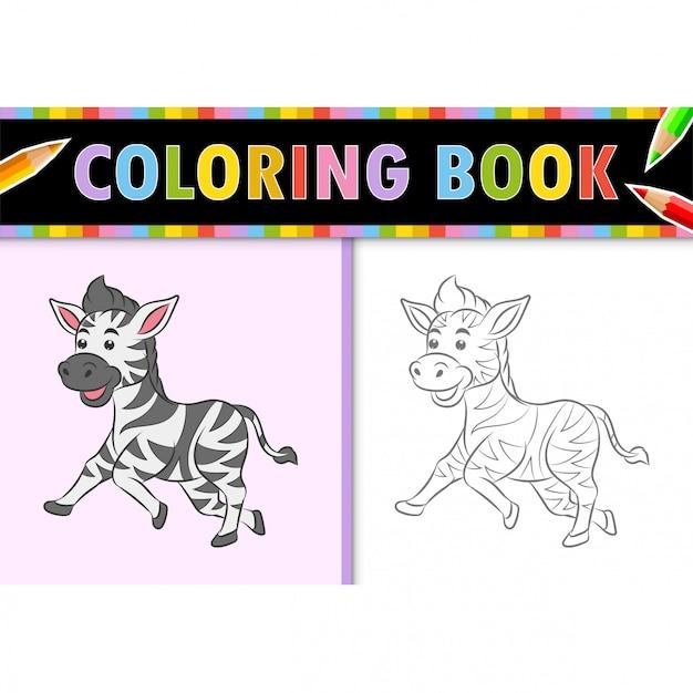 Disegni Da Colorare Contorno Della Zebra Di Cartone Animato Illustrazione Colorata Libro Da Colorare Per Bambini Vettore Premium