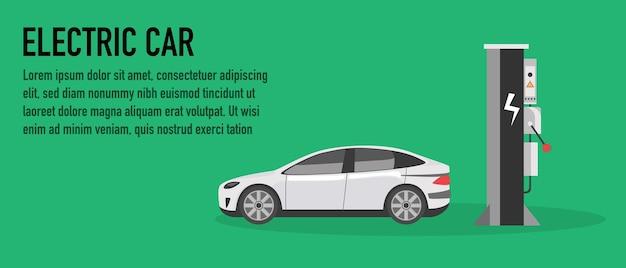 Stazione di ricarica concept per auto elettriche. illustrazione vettoriale Vettore Premium