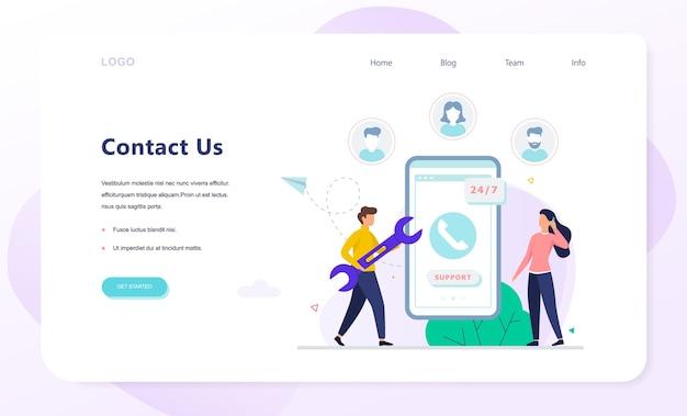 Contattaci concept banner. idea del servizio clienti Vettore Premium