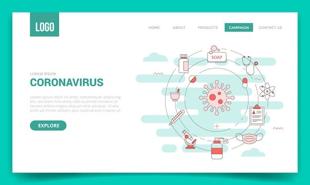 Concetto di coronavirus con icona del cerchio per modello di sito web Vettore Premium