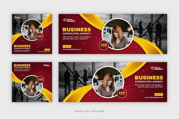 Banner web post sui social media aziendali con modello di copertina di facebook Vettore Premium