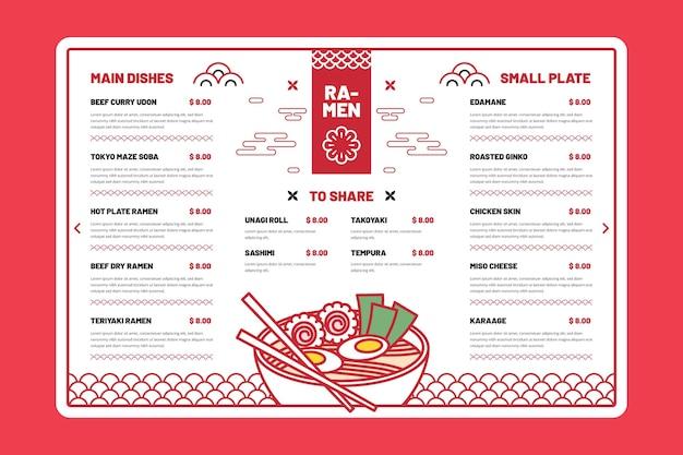 Modello di menu ristorante digitale creativo Vettore Premium