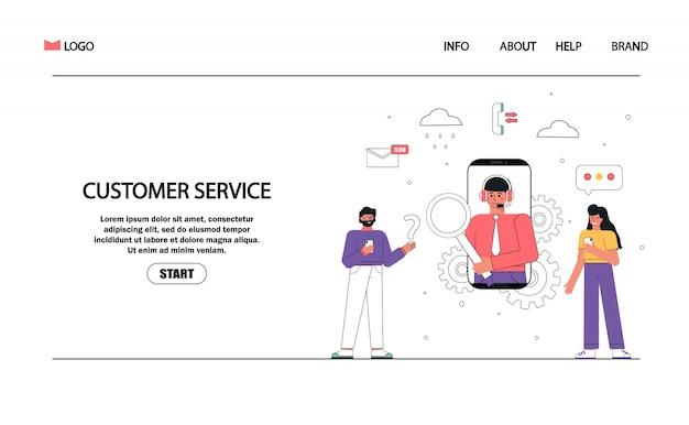 Servizio clienti e consulenza ai clienti: chat, call center, supporto, feedback, assistenza. Vettore Premium
