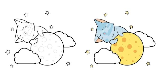 Il gatto sveglio sta scalando la pagina da colorare dei cartoni animati della luna per i bambini Vettore Premium