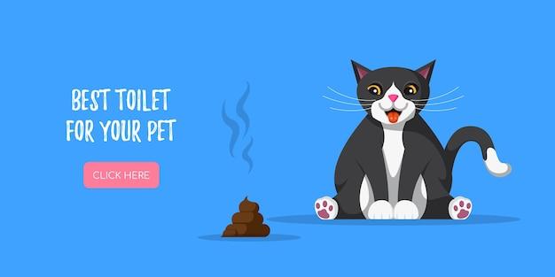 Simpatico gatto e cacca che giace accanto. banner di concetto per negozio di animali Vettore Premium